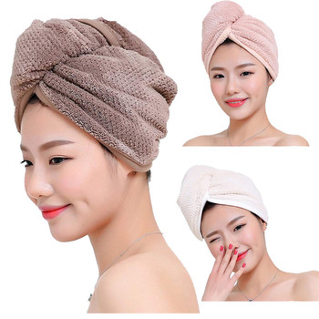 Fast Quick Drying Microfiber Hair Wrap Bath Towel