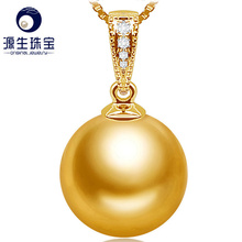 [YS] Luxury 18K Solid Gold With Diamond Pendant Natural 9-11mm South Sea Pearl Necklace