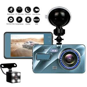 J16 Car DVR Dash Camera Rear View Dual Camera 1080P 3.6