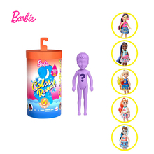 Barbie Color Reveal Little Kelly Chelsea Outdoor Themed Doll Temperature Sensing Discoloration 6 Surprises Blind Box Toys GTP52