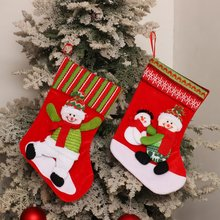 18 Inch Christmas Stockings Gifts Cloth Santa Elk Socks Xmas Lovely Gift Bag For Children Fireplace Tree Christmas Decoration(China)