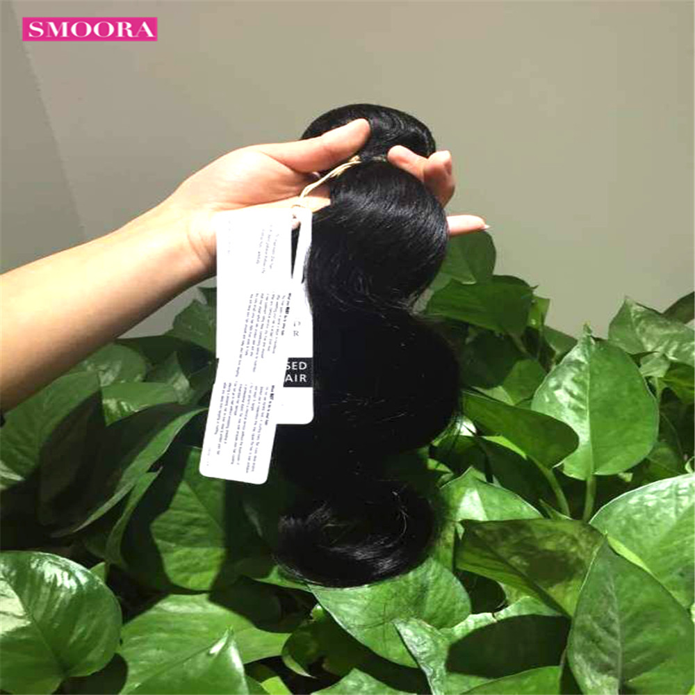 SMOORA  Body Wave Bundles 100%  s  100Grams/Pcs Natural Color 1 3 Or 4 Bundles Deals 3
