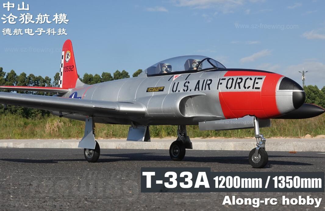Окончательного Би электрический RC 80 самолет 80 мм EDF T-33 падающая звезда T-33A RC самолет 6s PNP или комплект + s выдвижными посадочными Шестерни