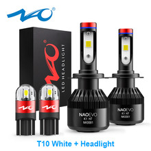 NAO H7 LED H4 H11 HB4 9006 9005 HB3 H1 H8 Car Headlight Bulbs COB SMD 6000K White 30W 12V H3 H13 9007 9004 Auto Accessories