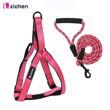 Zichen Reflective  Dog Leash Rope Chest Strap Foam Handle Large Medium for Harness Set Training Walking 4 Colors