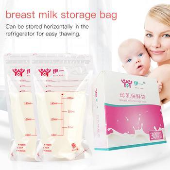 Torebka do przechowywania mleka do karmienia 30 sztuk worek do przechowywania żywności dla niemowląt 200ml jednorazowe praktyczne i wygodne mleka z piersi worki do zamrażarki tanie i dobre opinie HizoeChu 13-18 M 19-24 M 2-3Y bottle