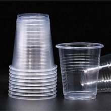Одноразовые кофейные чашки одноразовые утолщенные для домашней