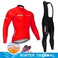 2019 Strava manches longues Maillot Ropa Ciclismo Invierno thermique polaire vélo équipe cyclisme Maillot ensemble hiver vtt vélo vêtements