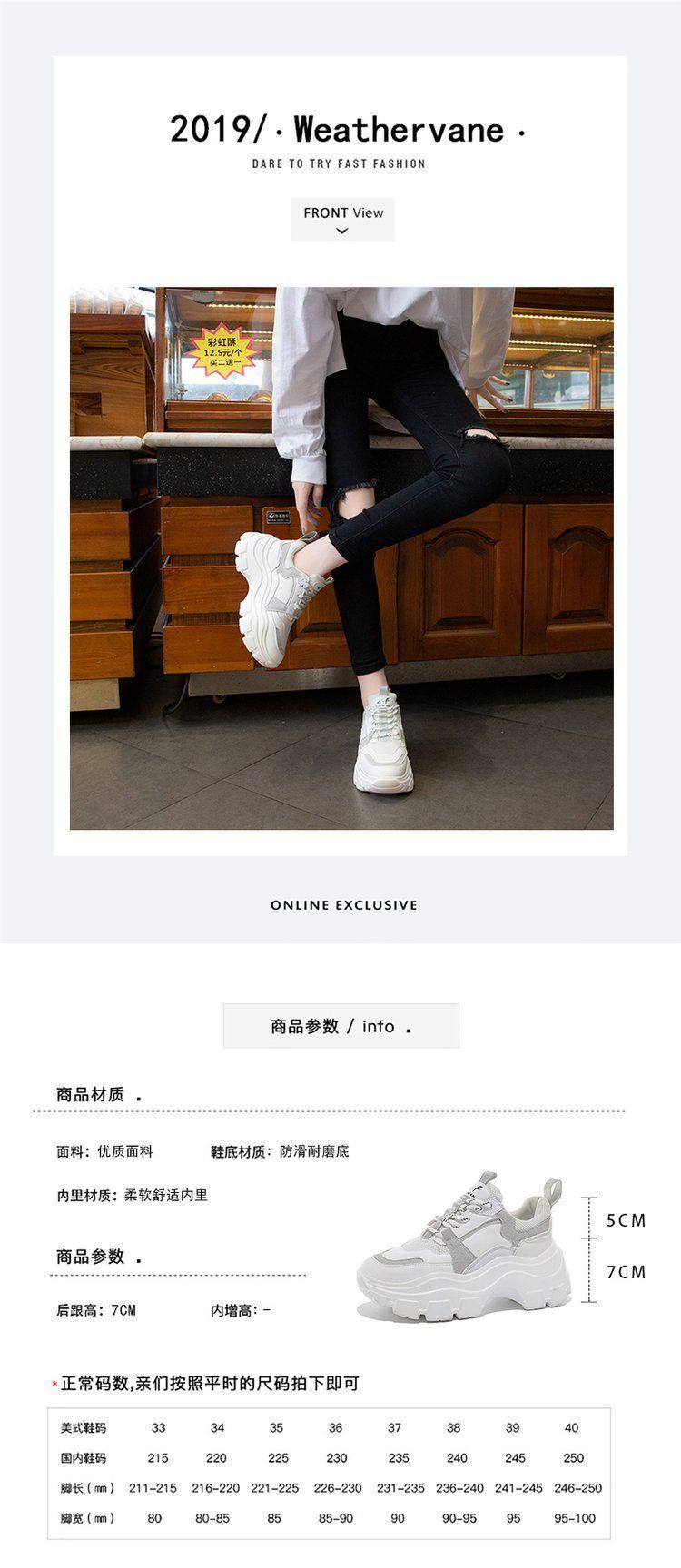 Women Chunky Sneakers Vulcanize Shoes Korean Fashion New Female Black White Platform Thick Sole Running Casual Shoe Woman 7cm