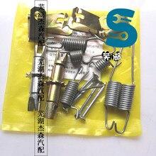 Rear Brake Repair Kit For Chery A5 Fora