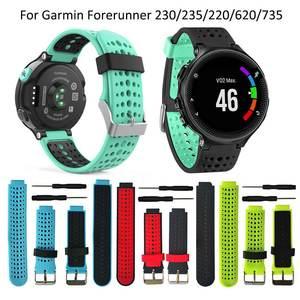 Image 1 - 13colors For Garmin Forerunner 235 WatchBand Silicone Strap Bracelet For Garmin Forerunner 220/230/620/630/735XT GPS Accessories