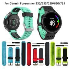 Pulseira de silicone para relógio, pulseira de 13 cores para garmin forerunner 235/220/230/620/630, bracelete de pulseira acessórios gps/735xt