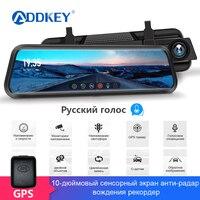 ADDKEY 10 inch Stream Radar Detector Car Dvr RearView Mirror Camera Double 1080P Registrar Dashcam Speedcam AntiRadar for Russia