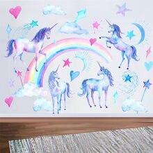 Tek boynuzlu at duvar çıkartmaları çocuk odaları için yatak odası oturma odası dekoratif çocuk duvar çıkartmaları DIY vinil duvar kağıdı duvar resimleri ev dekor