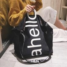 Moda grande capacidade bolsa trending carta design crossbody sacos de ombro para as mulheres casuais do sexo feminino grande sacola de compras