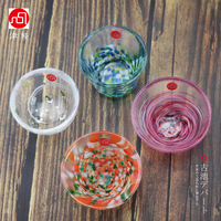 Japan Syria Shizhongxiao You Saliva Light Manual Blow System Glass Cold Wine Glass Burning Wine Clear Wine Glass Four Paper Set