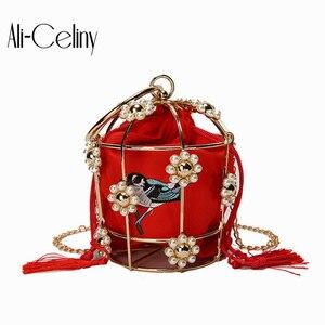 Bolso de lujo perla girasol hueco bolso cesta de cesta hecha a mano bolsa portátil jaula de la cena