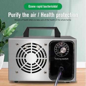 10 グラムオゾン消毒機ホルムアルデヒド脱臭殺菌消毒オゾン機家庭用空気浄化