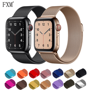 Milanese Loop For Apple Watch band 44 mm 40mm iWatch band 42mm 38mm Stainless steel bracelet strap Apple watch 5 4 3 38 42 44mm bumvor for apple watch band 38 42mm black gold stainless steel bracelet buckle strap clip adapter for apple iwatch