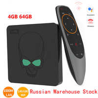 En Stock GT-rey Android 9,0 TV BOX Amlogic S922X GT 4 rey G DDR4 64G EMMC Dispositivo de TV inteligente 2,4G + 5G Dual WIFI 1000M LAN con 4K