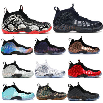 Alternate Galaxy 1.0 2.0 Hardaway Black Gum White-Out Mens Basketball Shoes foams one men sports sneakers designer