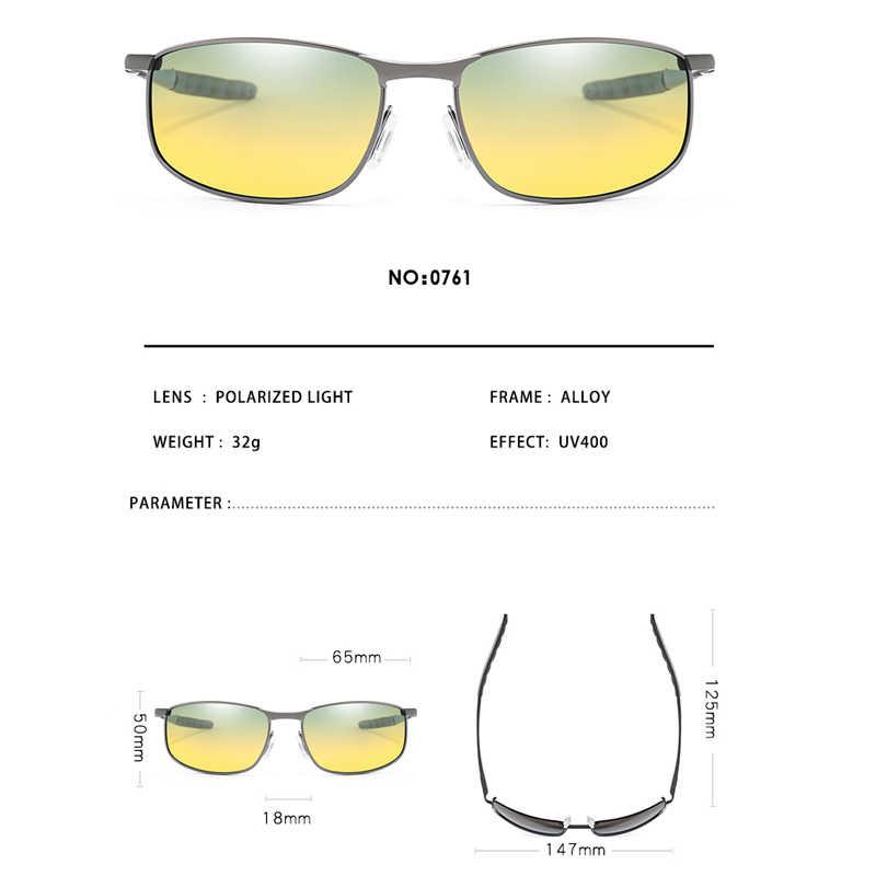 Longguard فوتوكروميك النظارات الشمسية الرجال يوم نظارات الرؤية الليلية سائق النظارات النساء النظارات الشمسية عدسات صفراء اللون نظارات للقيادة