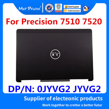 "MAD DRAGON Brand Laptop NEW 15.6"" LCD Rear Cover Top Shell Screen Lid For Dell Precision 7510 7520 M7510 M7520 0JYVG2 JYVG2"