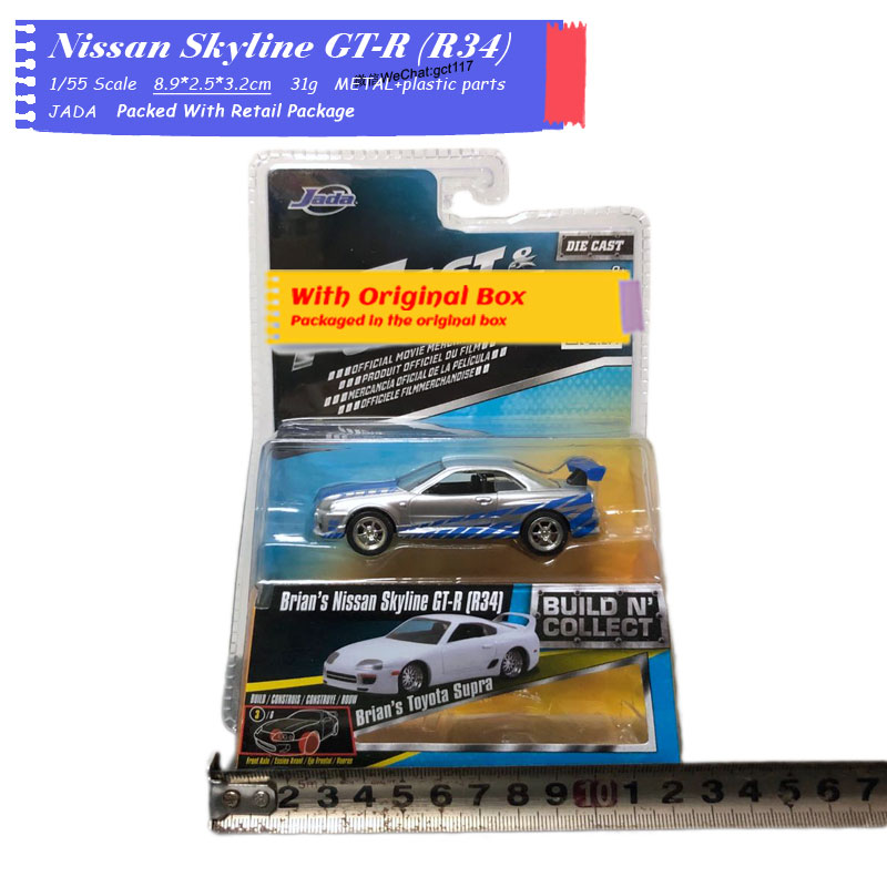 JADA 1/55 Scale JAPAN Nissan Skyline GTR R34 Diecast Metal Car Model Toy For Gift,Kids,Collection