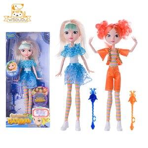 Fantasy Girls Patrol Team Dolls Helena V