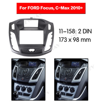 Car multimedia Player frame For 2010 2011+ FORD FOCUS 2 DIN CAR Audio Panel Mount Installation Dash Frame Adapter car DVD fascia image