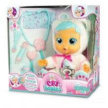 Кукла-сюрприз для плача, кукла-младенец-Реборн, имитация ребенка и бутылки, Детская Музыкальная кукла-сюрприз, подарок