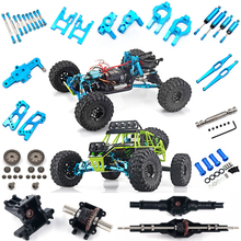 Wltoys 12428 12423 RC Car all upgrade metal parts RC truck Front Rear Differential Gear 12428-0011/0012/0013/0014 12428 parts wltoys 12428 12423 rc auto ersatzteile 12428 0094 lager achse 4 teile satz 12428 lager 7 11 3 0093 lager 8 12 3 5 0095 5 11 4 hz