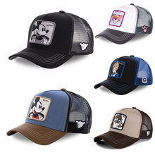 Neue Marke Anime Cartoon Mickey DONALD DUCK Hysterese Baumwolle Baseball Kappe Männer Frauen Hip Hop Papa Mesh Hut Trucker Hut dropshipping(China)