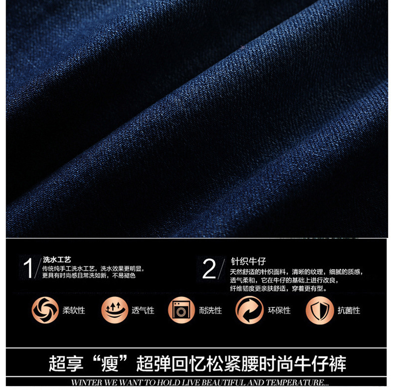 Womens Winter Jeans High Waist Skinny Pants Fleece Lined Elastic Waist Jeggings Casual Plus Size Jeans For Women Warm Jeans 22