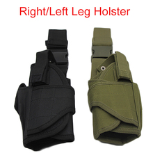 Tactical Glock Nylon Leg Holster Airsoft Pistol Gun Drop Thigh Pouch Adjustable Magic Strap For Universal