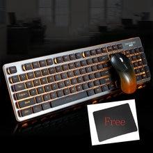 Seenda перезаряжаемая беспроводная клавиатура и мышь профессиональная