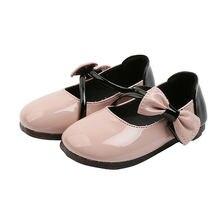 Женские туфли для девочек на свадьбу вечерние детские танцевальные