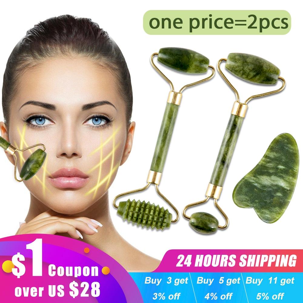 2pcs Jade Stone Facial Massage Roller For Face Natural Massager Green Guasha Scraper Set Thin Lift Beauty Slimming Tools Roller