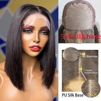Hesperis 5x5 Silk Base Remy Bob Short Closure Wigs 4x4 Glueless Lace Human Hair Wig Straight Brazilian With Baby - discount item  49% OFF Human Hair (For Black)