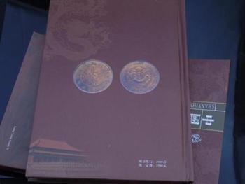28 piezas 1896-1907 China Dinastía Qing Edición Limitada monedas de plata conmemorativas libro de monedas metal artesanía decora