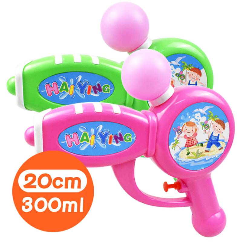 Mini Cartoon Children's Water Gun Beach Bath Rafting Toy Water Gun Children's Water Toys Splash Water Saving Water Gun