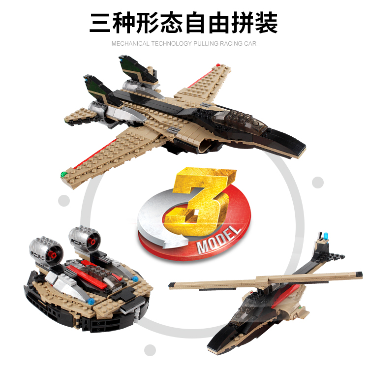 Image 3 - DECOOL TECHNIC 3357 CITY Rescue Helicopter 2IN1 Aircraft Plane Model Building Blocks Bricks Toys For Children Gifts lepinly 9396Blocks   -