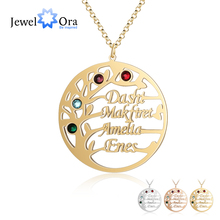 Customized Family Tree Necklace with 4 Birthstones Gold/Rose Gold Color Personalized Name Necklace Jewelry BFF Gifts  (NE103792)