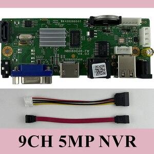 Image 1 - ONVIF Grabadora de vídeo Digital, 9 canales x 5MP, H.265/H.264, 1920x1080, compatible con 1 SATA NVR, Cable SATA de 8TB XMEYE CMS