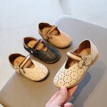 Детская одежда для девочек; Обувь малышей младенцев детей школа