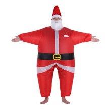 Новогодний костюм Санта Клауса для взрослых; Рождественский надувной костюм; вечерние костюмы для костюмированной вечеринки; Рождественский подарок; красный цвет