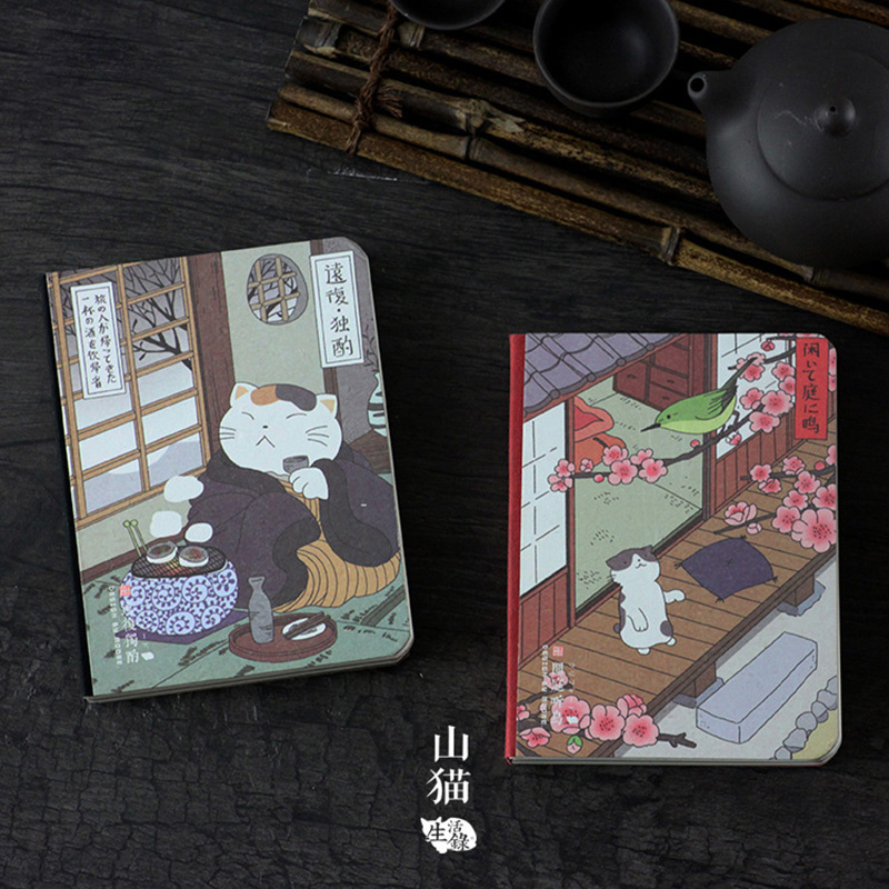 1pcs Cute Japanese Cat Ver2 Notebook Agenda 2020 Planner Annual Hard Cover Monthly Planning Travel Diary Daily  Stationery Gift
