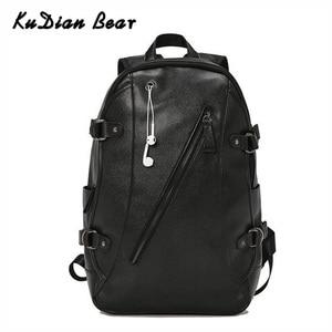 Image 1 - Kudian クマ男性バックパック防水バックパックファッション pu レザー旅行バッグカジュアルスクールバッグティーンエイジャーランドセル BIX301 PM49