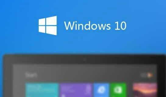Windows10激活工具