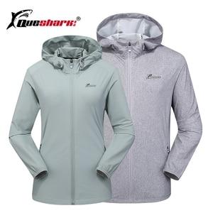 Солнцезащитная спортивная одежда Queshark nti-UV, пальто для рыбалки, пешего туризма, ветровка для женщин, для улицы, Солнцезащитная куртка для бег...